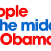 People in the Middle for Barak Obama